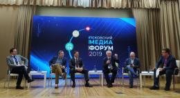 Гендиректор ФАН на форуме в Пскове рассказал о цензуре и давлении США на российские СМИ