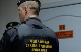 Минюст готовит законопроект, предусматривающий возможность принудительного доступа приставов в квартиры в ходе надзора