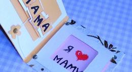 Мам и детей сОВЗ приглашают сегодня Детский фонд и Соцзащита на праздник в Просторию