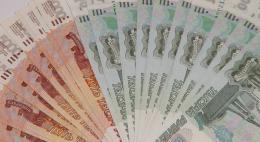 С января по май 2019 года в консолидированный бюджет региона поступило более миллиардов налогов и сборов