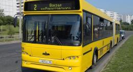 С 27 мая в Пскове изменится маршрут автобуса  №2