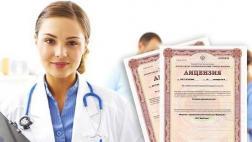 В Великих луках медицинские справки водителям выдавало учреждение без лицензии