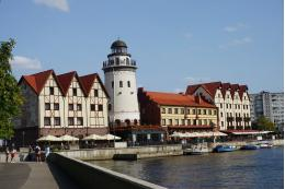 Калининград занял первое место среди самых дешёвых туров по России