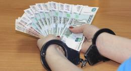 В 2018 году в Псковской области выявлено восемь фактов получения взяток на общую сумму в 1,9 миллионов рублей