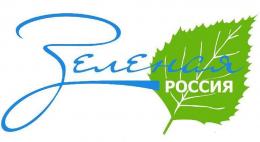 Псков станет участником экосубботника «Зеленая Россия»