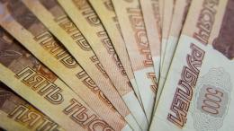Пскович забыл в банкомате 100 тысяч рублей