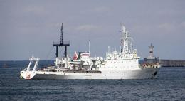 Российские моряки открыли четыре новых острова в Красном море