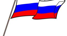 Губернатор Псковской области Михаил Ведерников поздравил жителей региона с Днем Государственного флага РФ