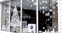 Украсить к Новому году фасады предприятий и витрины магазинов призывают в псковской администрации