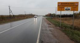 На дорогах Псковской области устанавливают информационные щиты со статистикой ДТП