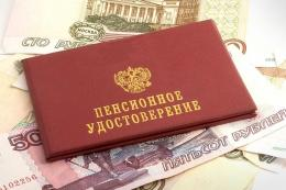 У четверти россиян нет планов самим копить на пенсии
