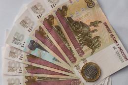 Более 64 тысяч работающих пенсионеров региона получили прибавку к пенсии