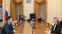 Руководителей Управления цифрового развития,протокола ивнешних связей, а такжеархитектуры иградостроительства назначил глава региона