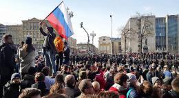 За нарушения при организации митингов будут введены штрафы до 100 тысяч рублей