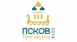 Псковичам представили программу 39-хМеждународных Ганзейских дней