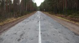 Около 8 км трассы Неелово – Кудина Гора – Печоры отремонтируют в 2021 году по «дорожному» нацпроекту