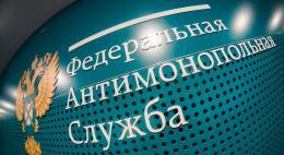 70 предупреждений и штрафы на 16 миллионов рублей - итоги работы УФАС региона в текущем году