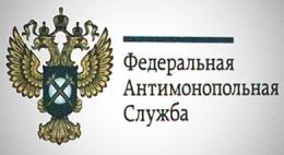 Псковское УФАС нашло нарушение в деле о предоставлении госсубсидий СМИ