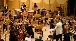 Вконцерте, посвященном75-летию региона, примет участие смфонический оркестр Псковской областной филармонии