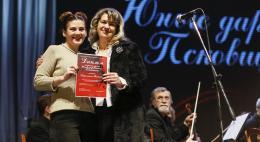 В субботу, 17 ноября, вБКЗ филармониивыступят лауреаты премий «Юные дарования Псковщины»