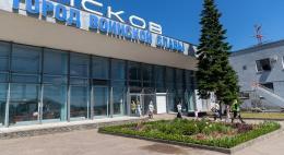 За 10 дней июня около 2000 пассажиров воспользовались услугами псковского аэропорта