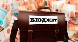 Почти 8,5 миллиардов рублей получит в следующем году Псковская область