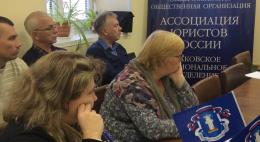 В Пскове прошел Информационный день для социально ориентированных НКО