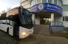 Арбитражный суд признал наличие в действиях ООО «Автофаворит» акта недобросовестной конкуренции