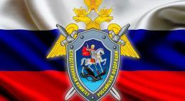 8-ю годовщину образования Следственного комитета отметили в следственном управлении по Псковской области