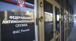 ФАС: сговор на торгах при организации питания школьников города Пскова - был