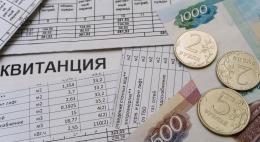 Проверку информации о двойных платежах за вывоз отходовначалагенпрокуратура