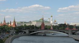 Презентации инвестиционного, промышленного исельскохозяйственного потенциала региона в Москве можно будет увидеть в онлайн-режиме