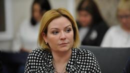 Министр культуры России Ольга Любимова прибыла в Псковскую область с рабочим визитом