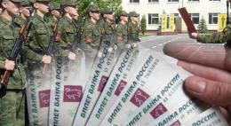 Рукоприкладство обошлось псковскому лейтенанту в 50 тысяч рублей