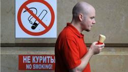 Нарушители антитабачного закона заплатили в 2018 году 110 миллионов рублей