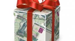 Сувениры и подарки в 2019 году ободойдутся гордуме в 4,3 миллиона рублей