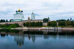 Дни Псковской области в Москве, которые пройдут 23 и 24 мая, предполагают деловую и культурную программу