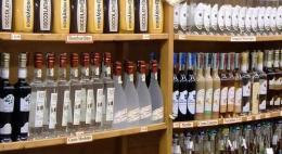 Предложение убрать алкоголь с витрин магазинов поддержалМинздрав