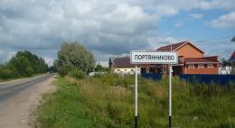 На строительство детского сада в деревне Портянниково объявлен конкурс