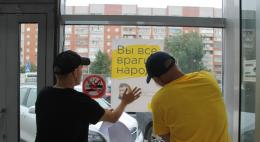 Активиста «Открытой России» Дмитрия Семеновского арестовали на четверо суток