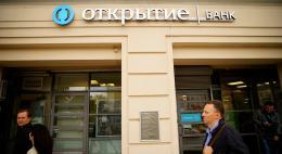 Госдума одобрила новые правила продажи санируемых ЦБ банков