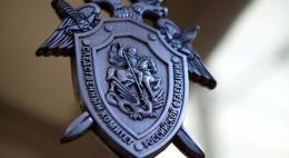 В Следственном управлении СК РФ региона 12 декабря пройдет прием граждан