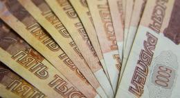 Правительство России направит 13,5 млрд рублей на выплаты по безработице
