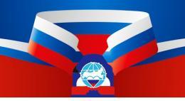 Псковичей приглашают принять участие в международном конкурсе «Расскажи миру о своей России»