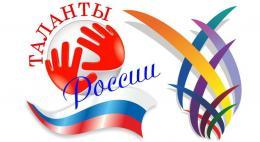 Великолучанка Алина Жолобова стала лауреатом фестиваля «Непокоренные» в рамках проекта «Таланты России»