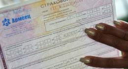 Страховщики сообщили о возможном повышении стоимости ОСАГО