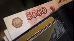 Россияне рассказали, сколько хотят зарабатывать после коронавируса