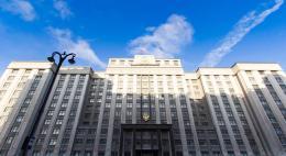 Комитет Госдумы рекомендовал принять законопроект о физлицах-иноагентах