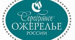 Отели и рестораны Пскова к ганзейским дням украсят отличительные знаки