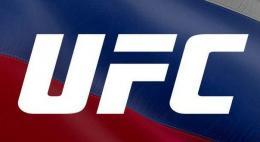 «РЕН-ТВ» покажет масштабное шоу UFC с участием бойца из Сибири